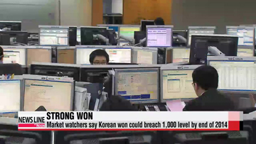 Korean won expected to continue strengthening against U.S. dollar