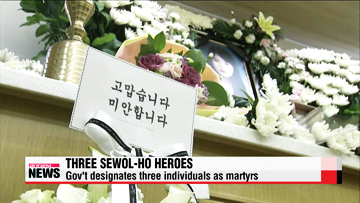 Heroes from Sewol-ho tragedy honored by government