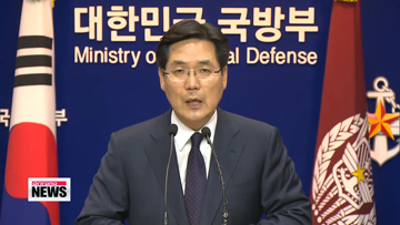 "South Korea says North Korea must ""disappear"" soon"