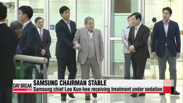 Samsung chief Lee Kun-hee receiving treatment under sedation