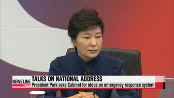 President Park asks Cabinet for ideas on emergency response system