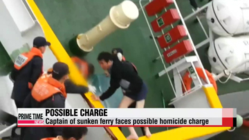 Investigators mull charging sunken ferry's captain with homicide