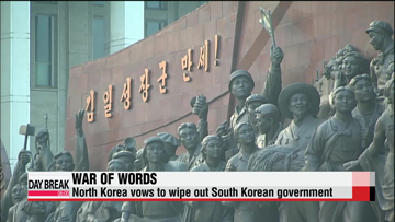 "North Korea vows to ""wipe out"" South Korea government"