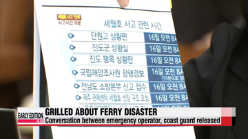 Government grilled by lawmakers over response to ferry disaster