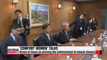 Second round of 'comfort women' talks between Korea and Japan start in Tokyo