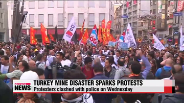 Turkey's mine disaster sparks protest