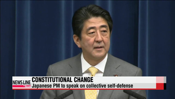 Japanese PM Abe to hold press conference on collective self-defense