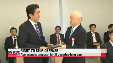 Japan seeks to amend its collective self-defense strategy
