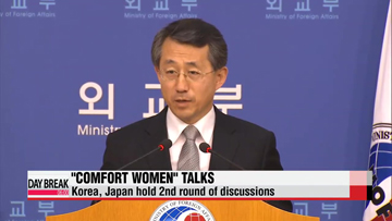 "Korea, Japan hold 2nd round of ""comfort women"" talks"
