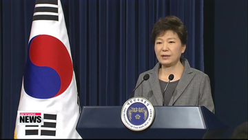 Presidential address on Sewol-ho ferry disaster