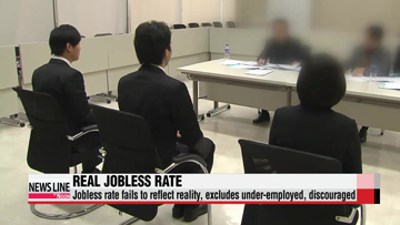 Korea's real jobless rate stands at 11 percent