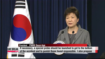 President Park addresses nation on ferry disaster
