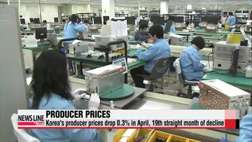 Korea's producer prices drop for 19th straight month in April