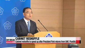 Cabinet reshuffle to speed up after President Park returns from UAE: Pundits