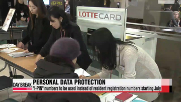 """I-PIN"" numbers to be used for authentication instead of ID numbers starting July"