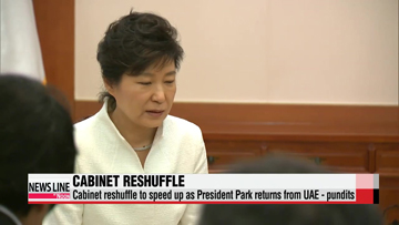 Cabinet reshuffle to speed up as President Park returns from UAE - Pundits