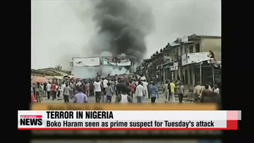 Over 100 killed in bomb attacks in Nigeria