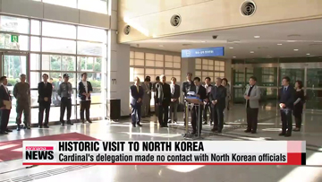 South Korean cardinal returns from trip to inter-Korean industrial complex