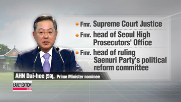 President Park nominates former supreme court justice as new prime minister