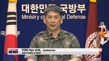 N. Korea fires on S. Korean patrol ship near Yeonpyeong-do Island
