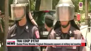 International leaders denounce Thai military's coup d'etat