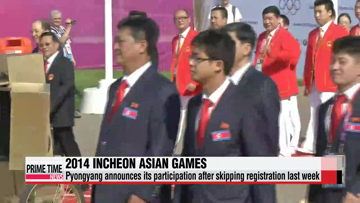 Asian Games: N. Korea to send athletes to Games