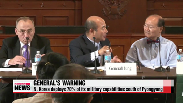 Former Joint Chiefs of Staff warns North Korea could wage all-out war with South Korea