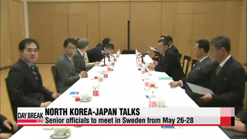 North Korea, Japan to hold government level talks in Sweden