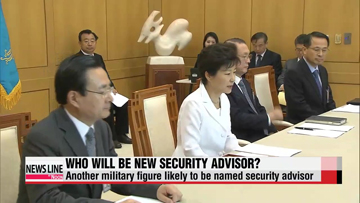 President Park expected to nominate security advisor, spy agency chief