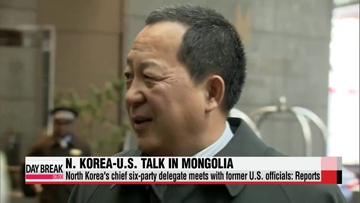 North Korea's chief six-party delegate Ri Yong-ho meets with former U.S. officials: Reports