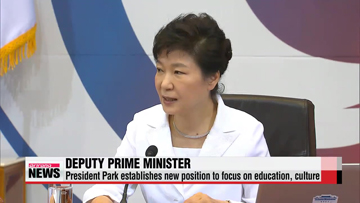 President Park suggests new Deputy PM on education, society, culture