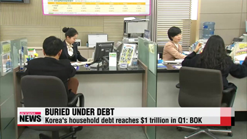 Korea's household debt reaches record high
