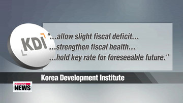 KDI: Korea's growth outlook expected at 3.7%