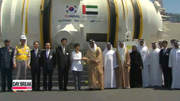 Korea to work with UAE in tapping into other nuclear energy markets
