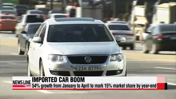 Number of imported cars in Korea surges to new record