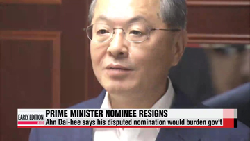PM nominee Ahn Dai-hee resigns amid controversy over post-retirement earnings