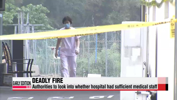 Fire at senior citizen hospital kills 21