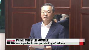 Prime minister nominee resigns amid controversy over post-retirement earnings