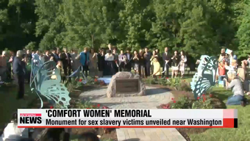 Memorial to wartime sex slaves unveiled in Virginia