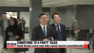 South Korea, U.S., China discussing conditions to resume 6-party talks: S. Korean envoy