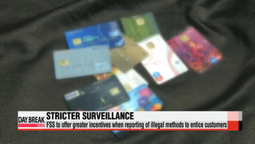 Financial authorities keeping a close eye on credit card companies