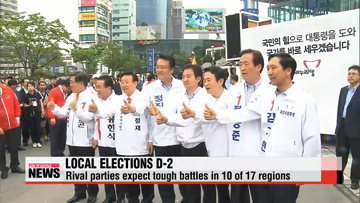 Rival parties uncertain about most races leading up to June 4 local elections
