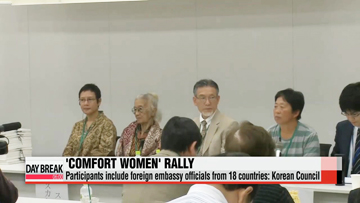 Sexual slavery victims from eight countries hold demonstration in Tokyo