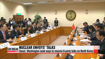 Seoul, Washington seek ways to resume 6-party talks on North Korea
