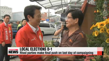 Parties in final push to win votes on last day of campaigning for local elections
