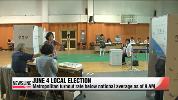 June 4 local elections: Seoul's swing votes