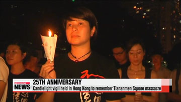 China silences 25th Tiananmen anniversary, remembered in Hong Kong