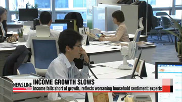 Korea's GNI grows at slowest pace in 2 years in Q1