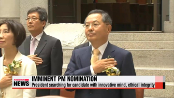 President Park to nominate new Prime Minister as early as Sunday