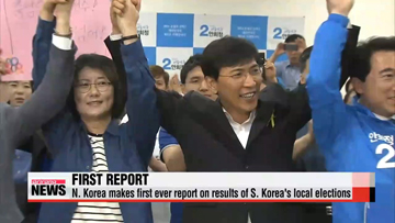 N. Korea makes first ever report on results of S. Korea's local elections